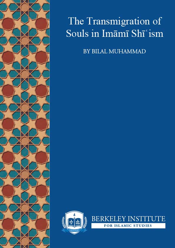 The Transmigration of Souls in Imāmī Shīʿism